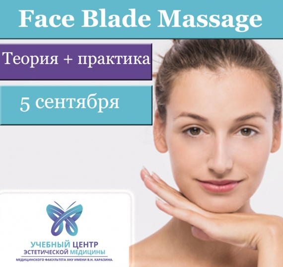 Face Blade Massage